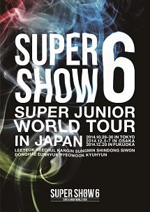 WORLD TOUR SUPER SHOW6 in JAPAN