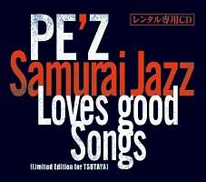 Samurai Jazz loves good songs( for TSUTAYA)