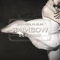 3集ミニアルバム:RAINBOW