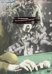 """Don't Trust Ryohei Shima"" TOUR"