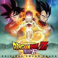 映画『ドラゴンボールZ 復活の「F」』オリジナル サウンドトラック