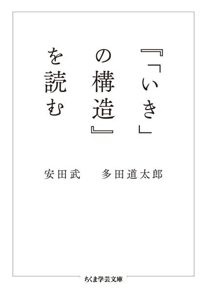 多田道太郎 のレンタル・通販・ニュース-TSUTAYA/ツタヤ