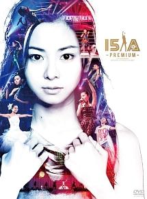 "15th Anniversary Mai Kuraki Live Project 2014 BEST ""一期一会"" ~Premium~"
