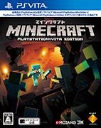 Minecraft:PlayStationVita Edition