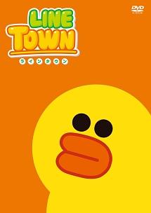LINE TOWN <いらいら>