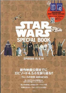STAR WARS SPECIAL BOOK EPISODE4,5,6
