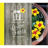 "Manhattan Records presents""Lovers Fiesta"" -Long Vacation Mix-"