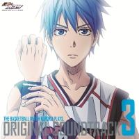 『黒子のバスケ』 ORIGINAL SOUNDTRACK Vol.3