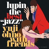 "LUPIN THE BEST""JAZZ"""