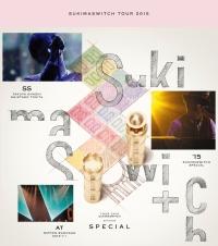 "TOUR 2015 ""SUKIMASWITCH"" SPECIAL"