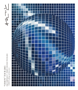 """""""VISION"""" TOUR 2015"""