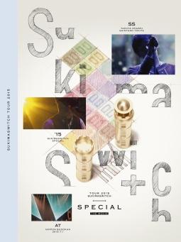 """TOUR2015""""SUKIMASWITCH"""" SPECIAL THE MOVIE"""