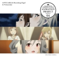 THE IDOLM@STER CINDERELLA GIRLS ANIMATION PROJECT 2nd Season 04