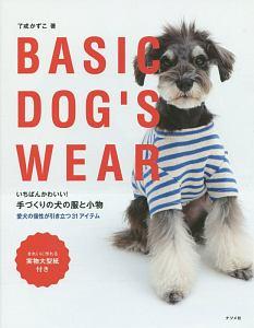BASIC DOG'S WEAR いちばんかわいい!手づくりの犬の服と小物
