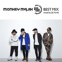 BEST MIX レンタル限定盤