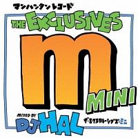 Manhattan Records The Exclusives Mini