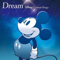 ドリーム~ディズニー・グレイテスト・ソングス~ 洋楽盤