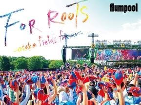 真夏の野外★LIVE 2015「FOR ROOTS」~オオサカ・フィールズ・フォーエバー~ at OSAKA OIZUMI RYOKUCHI