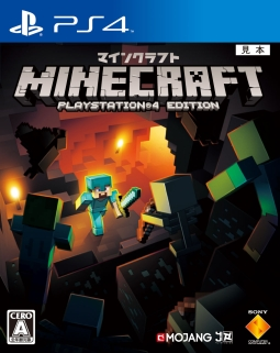 Minecraft:PlayStation4 Edition