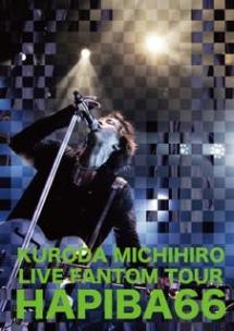 LIVE FANTOM TOUR Final HAPIBA66 2014
