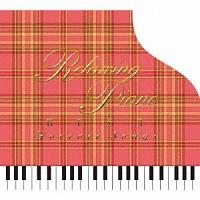 リラクシング・ピアノ~ベスト フォーエバー・ソングス