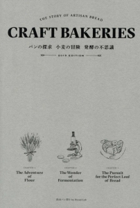 CRAFT BAKERIES 2015 EDITION