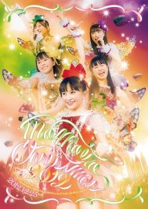 ももいろクリスマス 2012~スーパーアリーナ大会~ 25日公演(1)