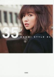 35 MAOMI STYLE2
