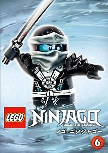 レゴ ニンジャゴー VOL.6