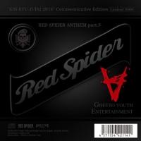 RED SPIDER ANTHEM Part.5