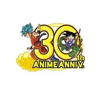 アニメ「ドラゴンボール」放送30周年記念 ドラゴンボール 神 BEST