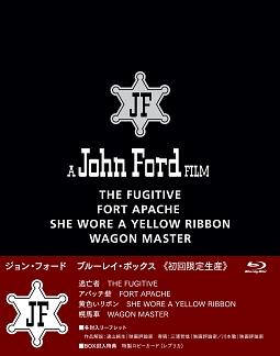ジョン・フォード