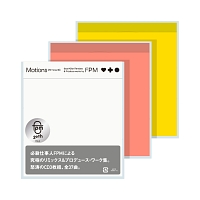 Motions[モーションズ] Best Killer Remixes & Produce works by FPM