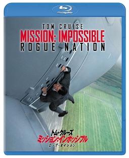 ミッション:インポッシブル/ローグ・ネイション