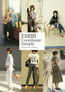 EMIRI Coordinate Sample Spring,Summer/182styles 美人開花シリーズ