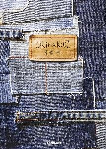 Okiraku2