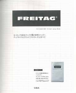 FREITAG Included W30 Silver gray Book