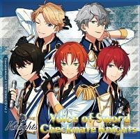 あんさんぶるスターズ! ユニットソングCD Vol.2