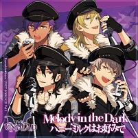 あんさんぶるスターズ! ユニットソングCD Vol.1