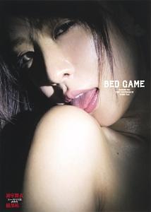 BED GAME 神室舞衣ファースト写真集 photo by 綾部祐二