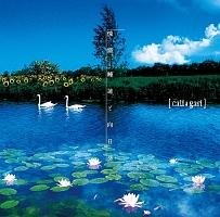憧憬、睡蓮と向日葵(良心盤)