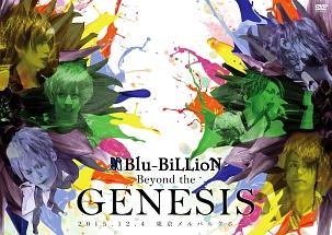 「Beyond the GENESIS」 2015.12.4 東京メルパルクホール