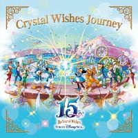 """東京ディズニーシー 15周年""""ザ・イヤー・オブ・ウィッシュ"""" クリスタル・ウィッシュ・ジャーニー"""