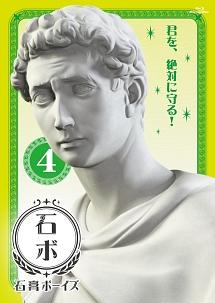 満寿田ムーブマン『石膏ボーイズ』