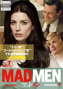マッドメン シーズン7-THE FINAL-