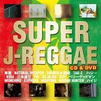 SUPER J-REGGAE