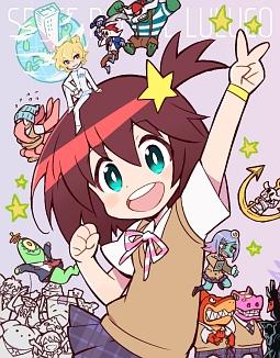 TVアニメーション「宇宙パトロールルル子」