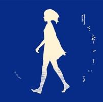 n-buna『月を歩いている』