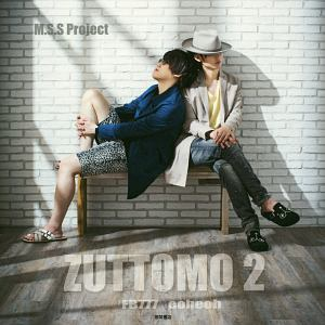 M.S.S Project special ZUTTOMO FB777&eoheoh