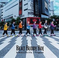 B-BOIスクランブル/Firework